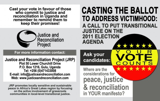 Side one of our English campaign card. You can download the printable PDF of the English and Luo cards below.